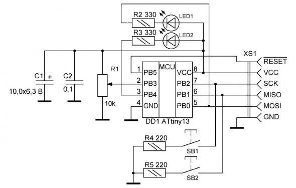 Ассемблер AVR для начинающих