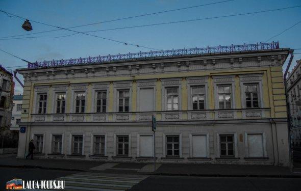Институт системного