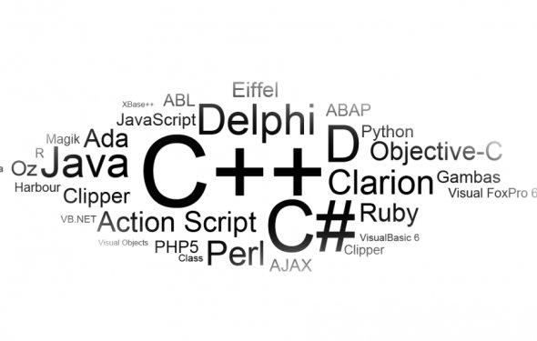 Какие языки программирования