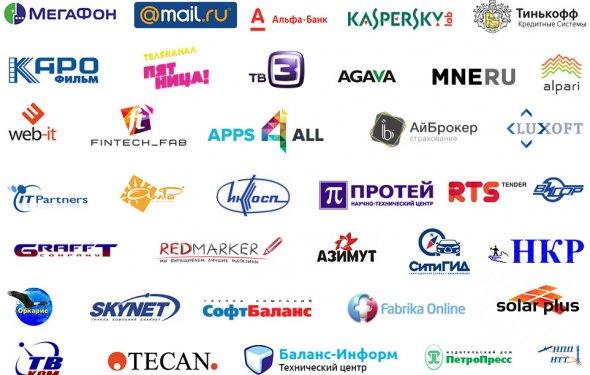 Партнеры и клиенты